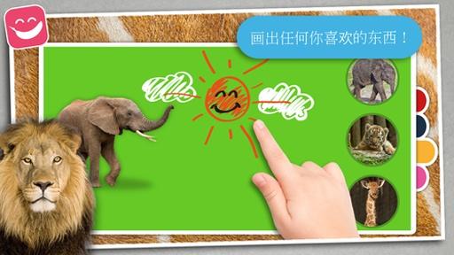 儿童教我学知识野生动物系列截图4