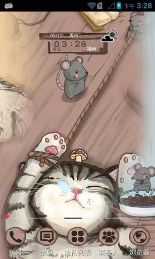 爱鼠的猫-91桌面主题壁纸美化