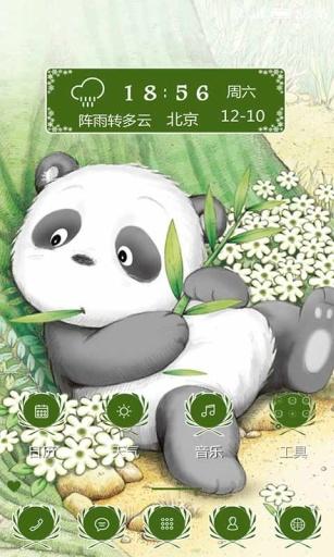 可爱小熊猫-91桌面主题壁纸美化截图0