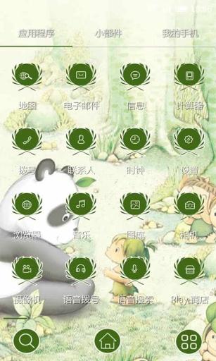可爱小熊猫-91桌面主题壁纸美化截图2