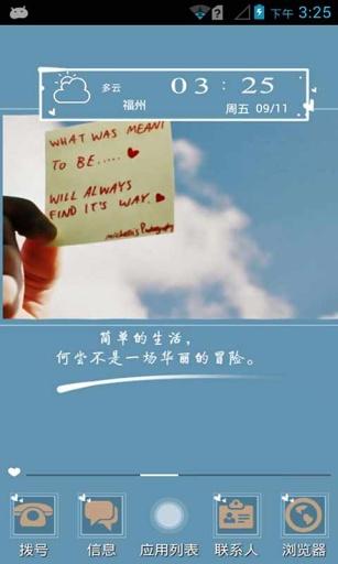 蓝天白云下-壁纸主题桌面美化