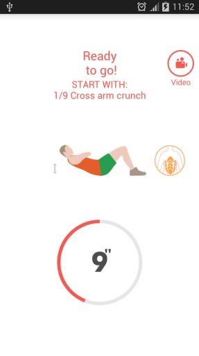 7分钟腹肌锻炼截图2