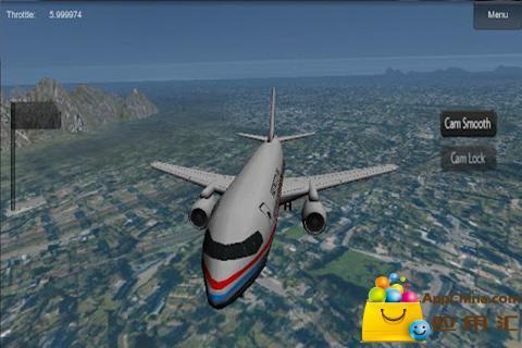 3D模拟飞行截图1