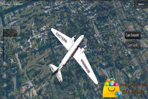 3D模拟飞行截图2