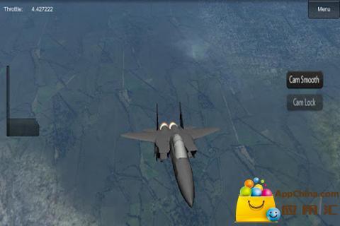 3D模拟飞行截图3