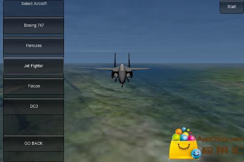 3D模拟飞行截图4