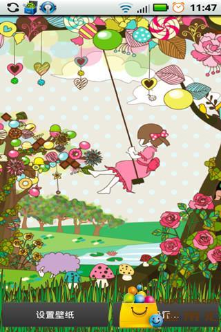 甜蜜树动态壁纸