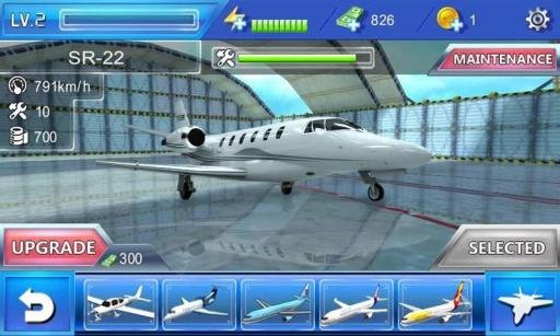 飞机模拟截图1