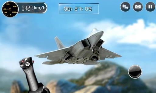 飞机模拟截图3