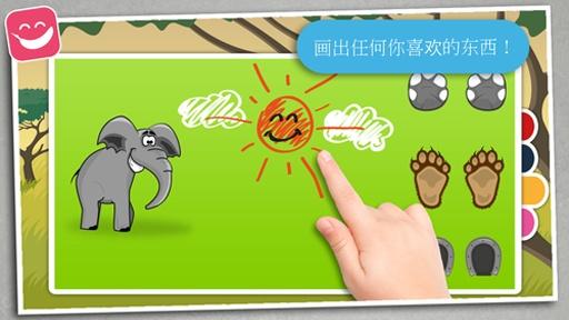 儿童野生动物声音游戏截图3