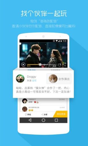 韩语魔方秀截图3