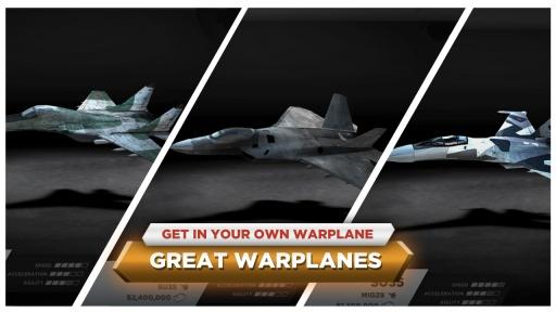 模拟极限飞行截图4