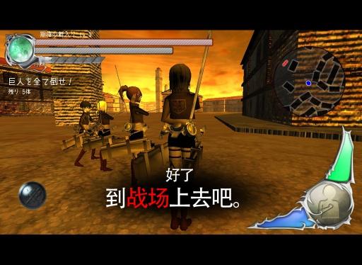进击的战场OL 中文版截图3