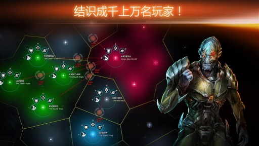 浴火银河:联盟截图2