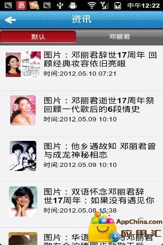 520,我愛你 by Jacky Xiao Xian   Free Listening on SoundCloud