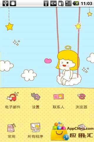 YOO主题-可爱天使mini