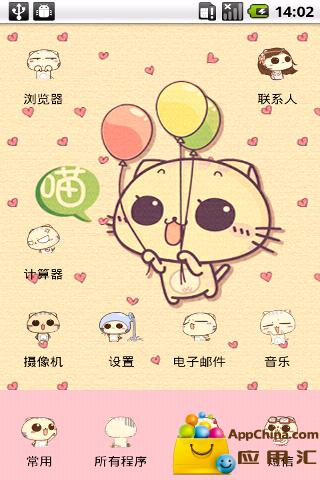 YOO主题-c猫猫截图2