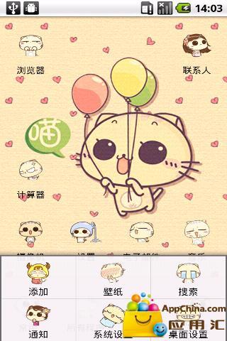 YOO主题-c猫猫截图3