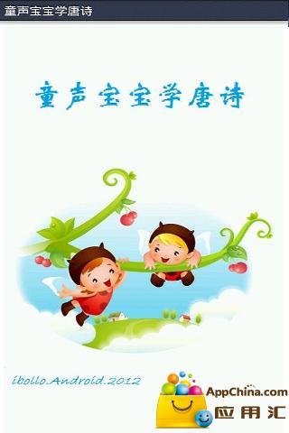 中國風-格格換裝-遊戲世界