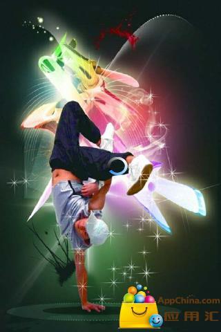 教你跳街舞截图2