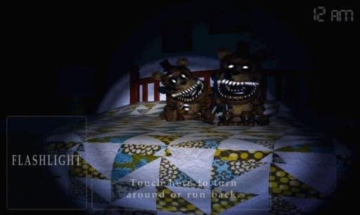 Five Nights at Freddy's 4 Demo截图1