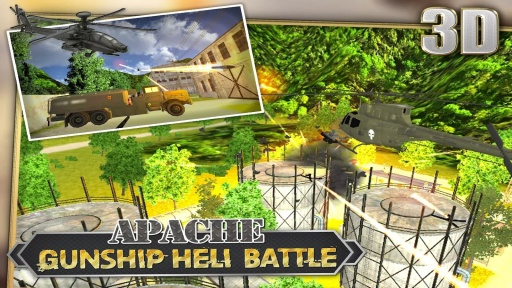 阿帕奇武裝直升機合力戰3D截图1