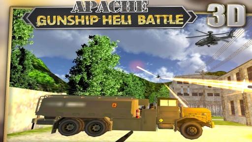 阿帕奇武裝直升機合力戰3D截图4