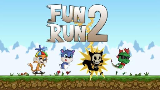 欢乐奔跑2