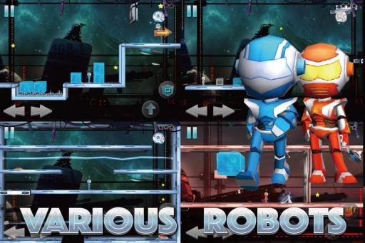 机器人兄弟太空版截图3