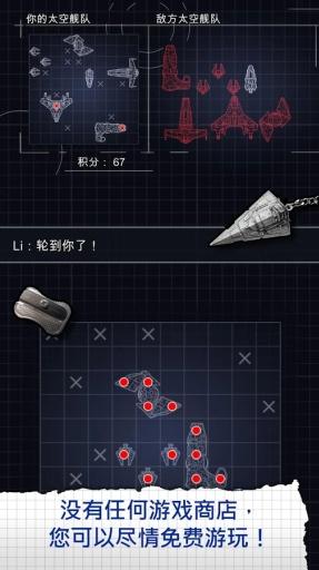 Space Battle - 太空舰队截图0
