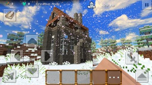 MiniCraft 2: Biomes截图0