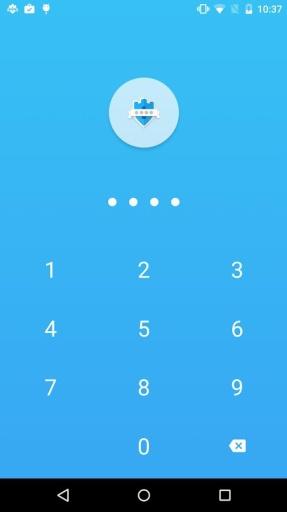 应用程序锁:App Lock截图0