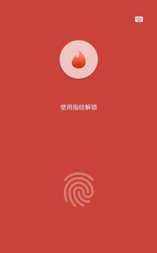 应用程序锁:App Lock截图2