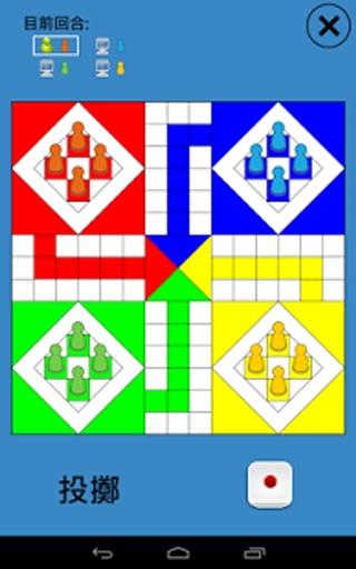 飛行棋截图0