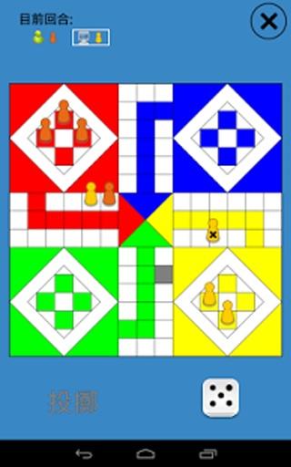 飛行棋截图2