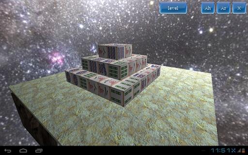 麻將3D魔方截图5