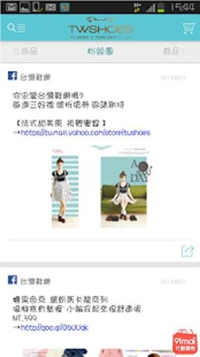 台灣鞋網 twshoes 美鞋款式齊全新品最新~促銷熱賣