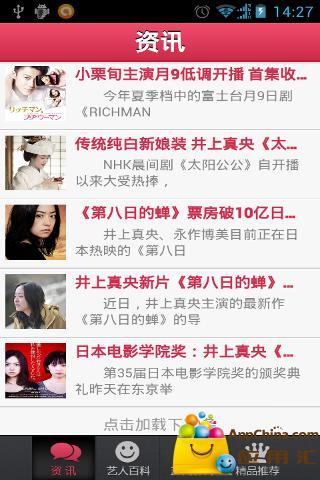 玩免費書籍APP|下載东京热 app不用錢|硬是要APP