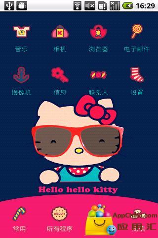 YOO主题-hello kitty复古风