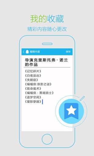 玩免費社交APP|下載QQ轻聊版 app不用錢|硬是要APP