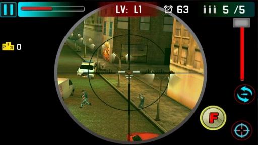 狙击手射击战争3D截图1