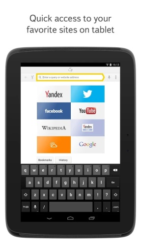 Yandex.Browser Beta截图0