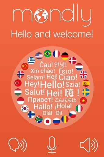 学习英语,法语,西班牙语,德语,意大利语,俄语,日语截图4
