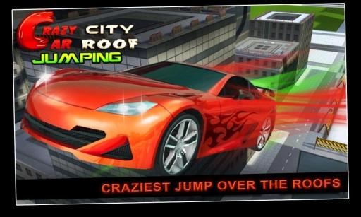 疯狂都市汽车房顶上跳下截图0