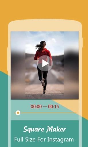 小方: 完美方形视频与图片编辑器截图4