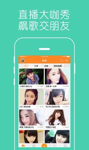 3C。【HoneyScreen鎖屏桌布APP】日韓流行百萬下載,解鎖積點賺好康 ...