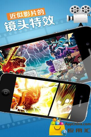 【免費書籍App】有趣岛-APP點子