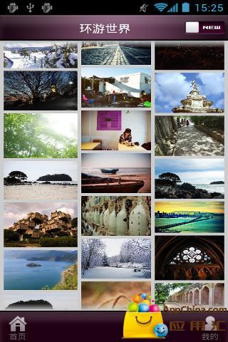 80edays-中國 | 80天純電動車環球之旅