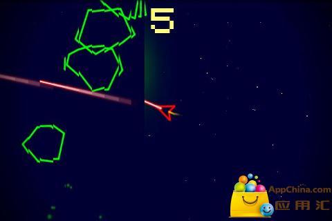 天文学家截图3