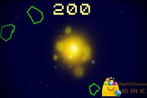 天文学家截图4